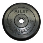 Диск обрезиненный Atlet 5 кг (26 мм)